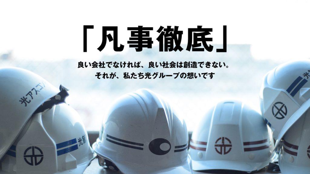 CI理念のオフィシャルサイト