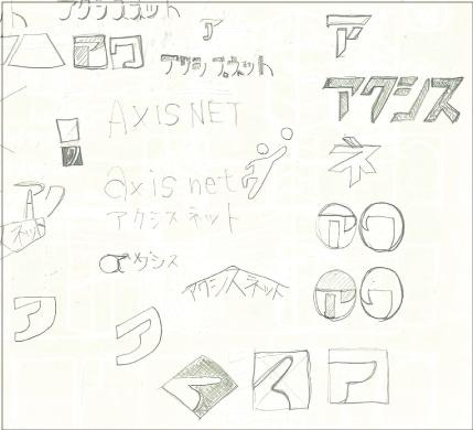 ロゴデザインの原型とも言えるデッサン