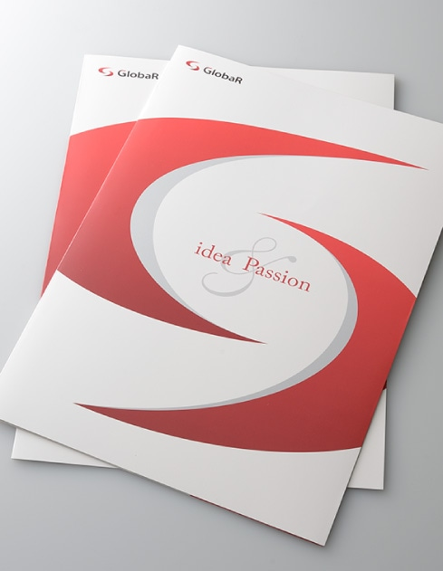 三つ折り企業パンフレットの表紙