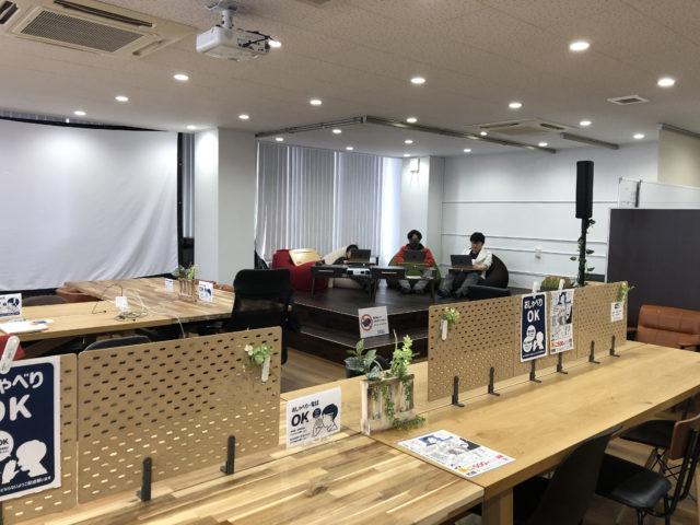 久米川テレワークオフィス