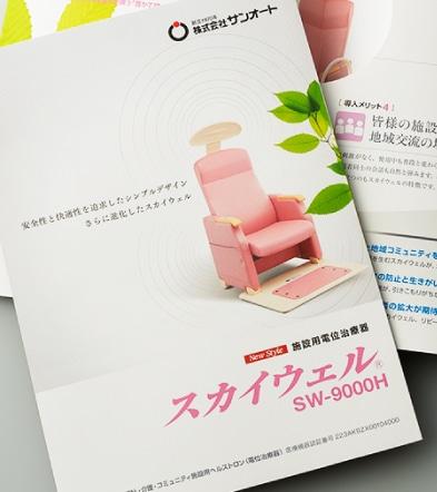 株式会社サンオート 様 プロダクトブランド