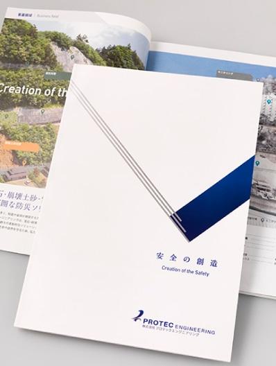株式会社プロテックエンジニアリング 様/カタログ