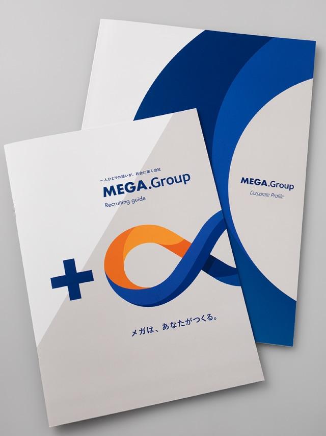 手前:採用パンフレット表紙デザイン、背後:会社案内表紙デザイン