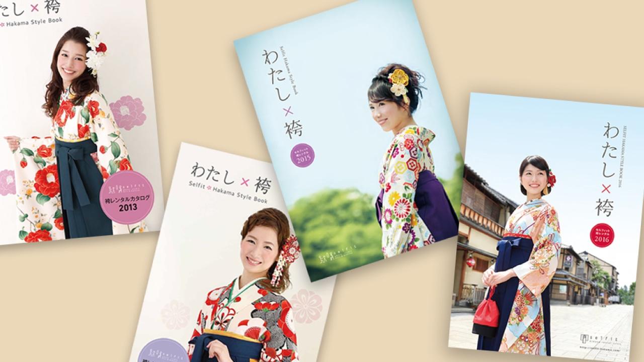 ファッションブランド事例 特集02 <br />/ カタログ制作