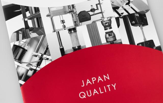 【日本語に翻訳】外国企業の日本進出を支援