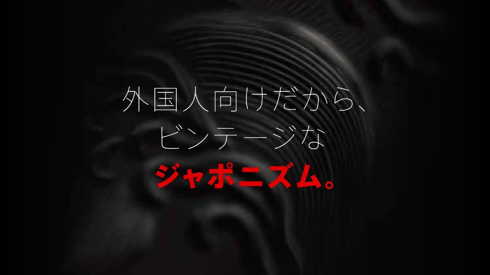 カタログデザイン作成