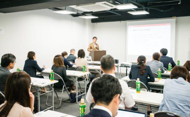 『採用ツールづくり』セミナー東京会場