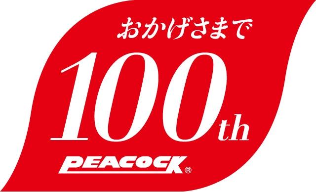 計測器具のトップメーカー尾崎製作所様の創業100年ロゴ