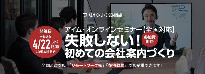 online_bnr.jpg