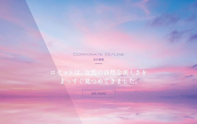 世代交代・事業承継で会社案内リニューアル【事例】
