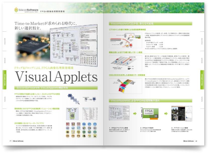 総合カタログの導入シミュレーション