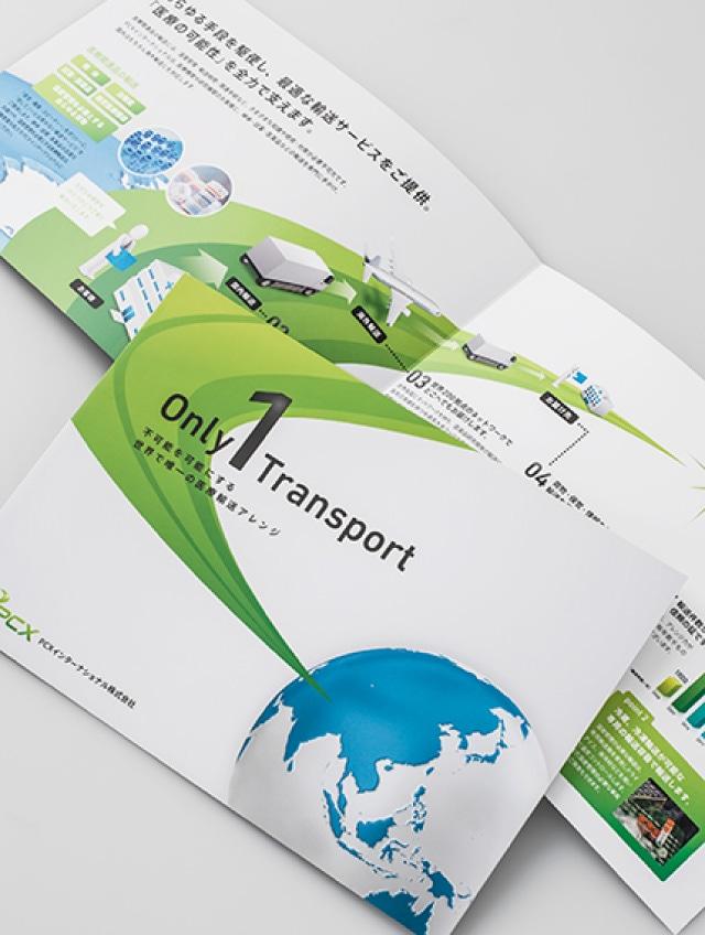 会社案内パンフレットの表紙デザインイメージ
