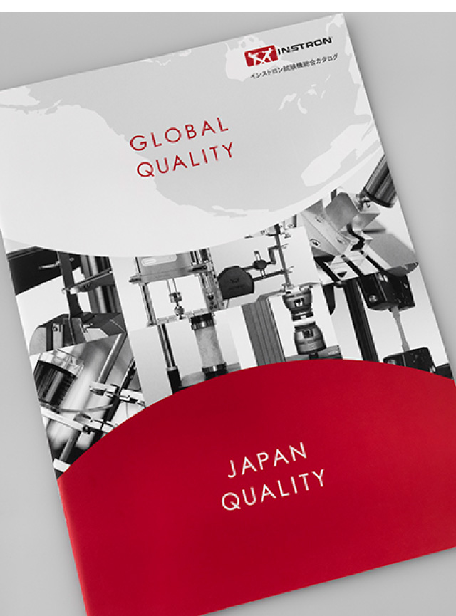 製品カタログの表紙デザイン