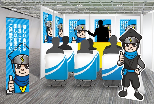 合同説明会の会場ブースデザインイメージ