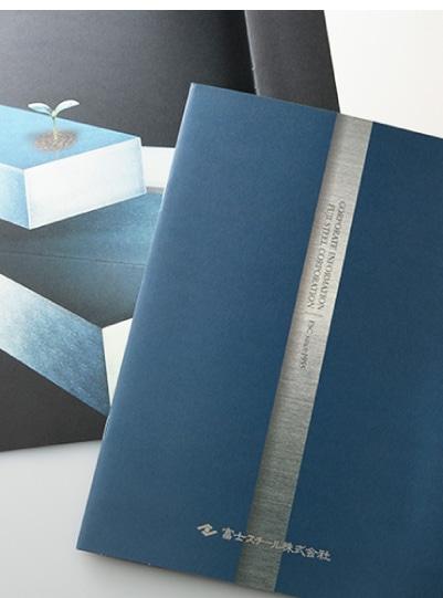 第一期企業パンフレットの表紙デザイン