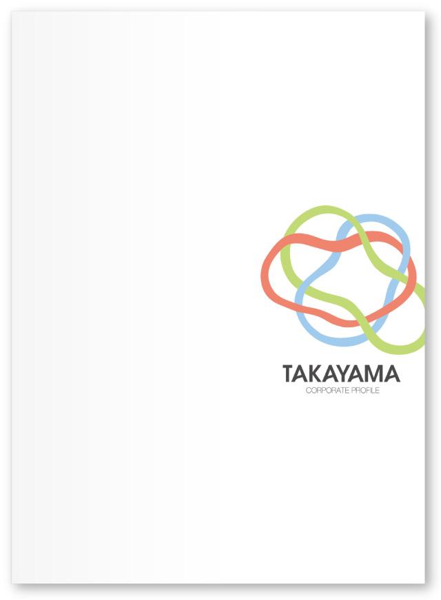 企業パンフレットの表紙デザイン