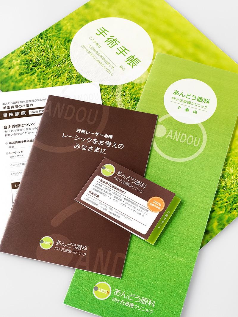 パンフレット・リーフレット・カードの各種デザイン
