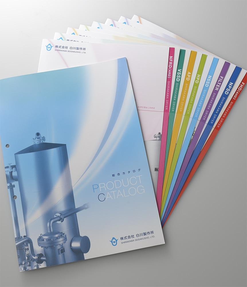 環境機器製造メーカーの総合カタログ