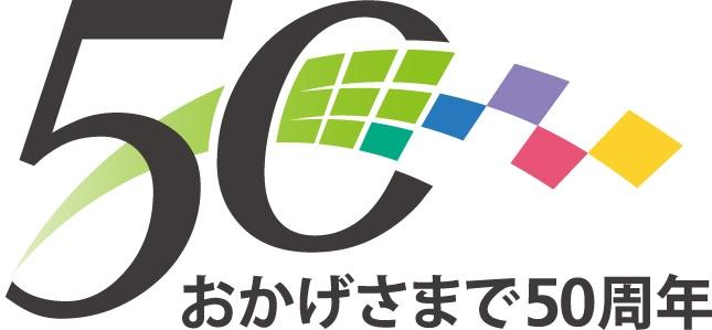 創業50周年ロゴ/株式会社レナット東京 様