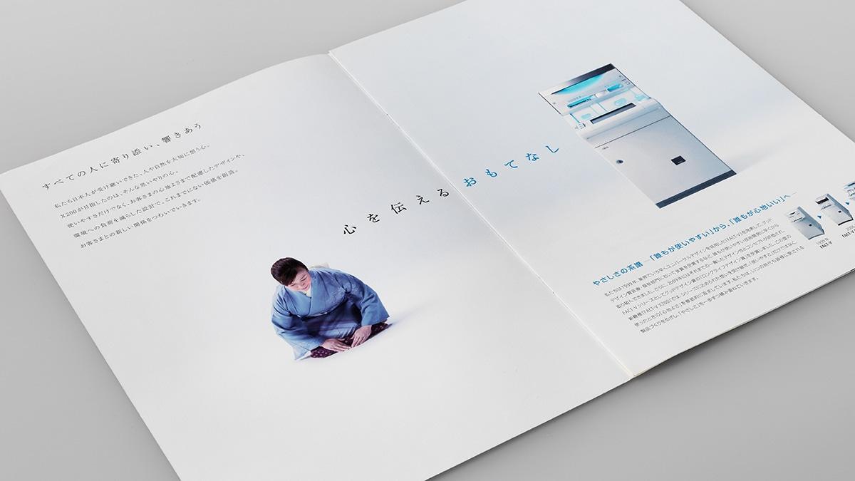 富士通株式会社 様|CD機器製品パンフレット