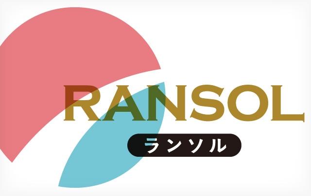 【新製品デビュー戦略】ロゴ/パンフ/Webでチャネル拡大