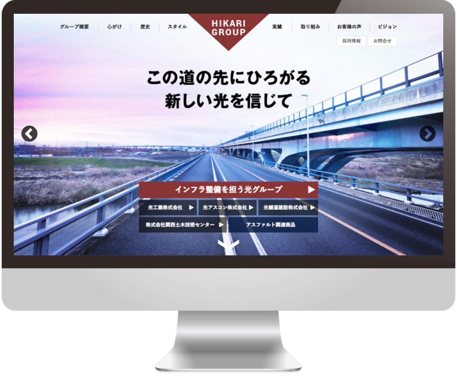 CI・ブランディング オフィシャルサイト