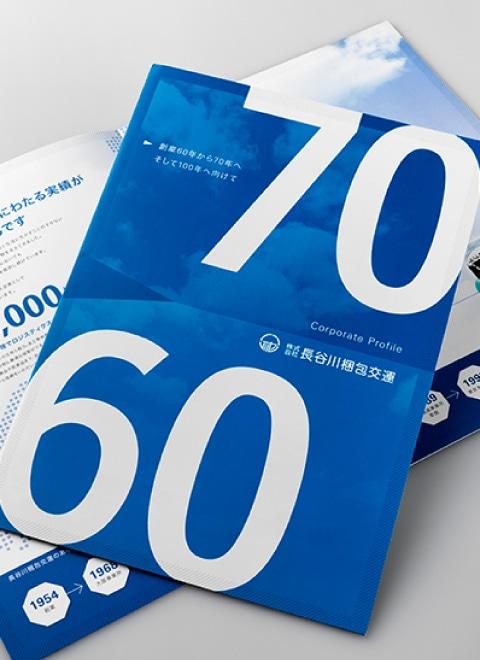 企業のリソースを数字でデザイン
