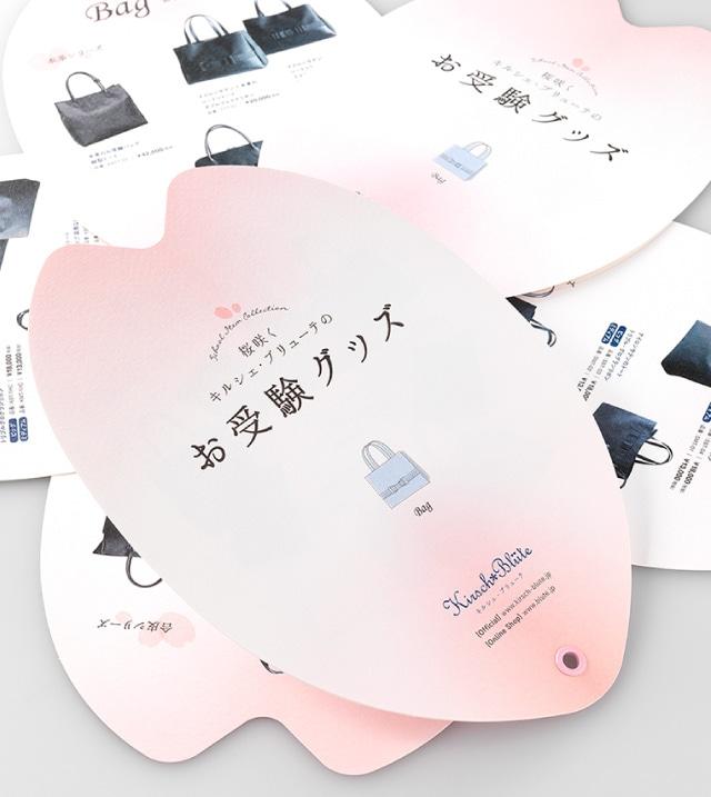 規格外サイズのカタログ表紙デザイン