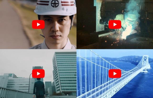 動画制作のポイント