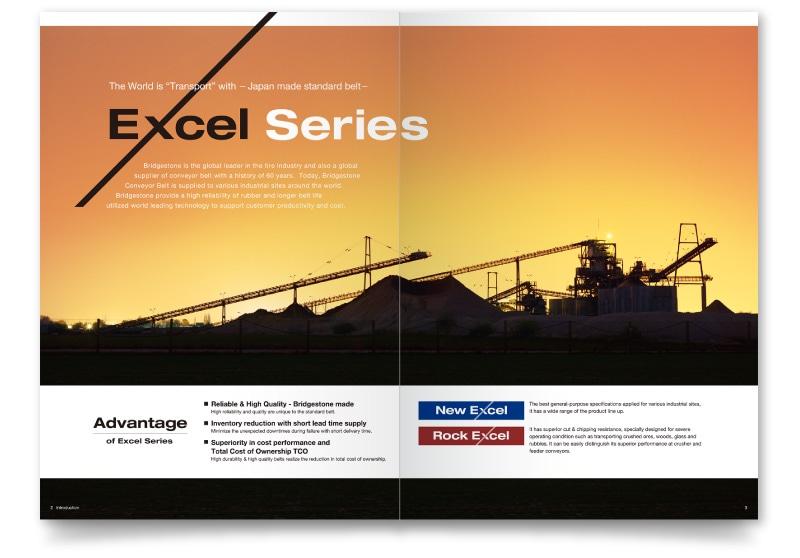海外事業パンフレット デザイン