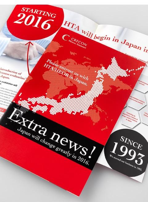 海外展示会出展に向け制作したパンフレット