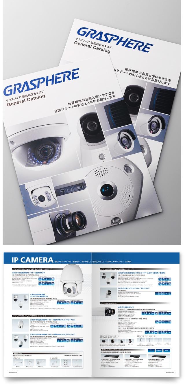 カタログ表紙デザイン(上)、カタログ製品ページデザイン(下)