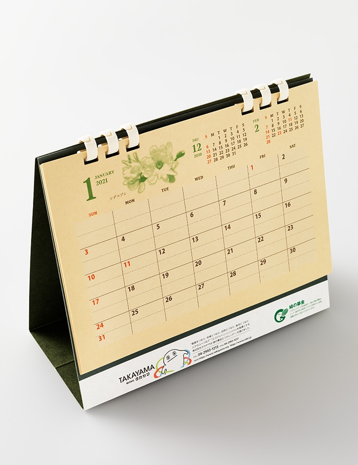 株式会社タカヤマ様・卓上カレンダー