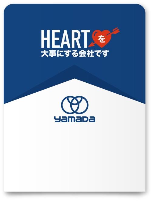 株式会社ヤマダコーポレーション様・チェアカバー