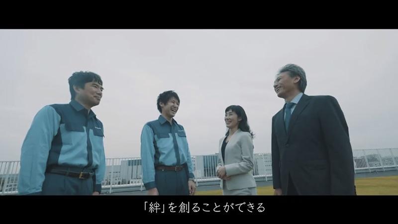 アルバック販売株式会社様・企業動画