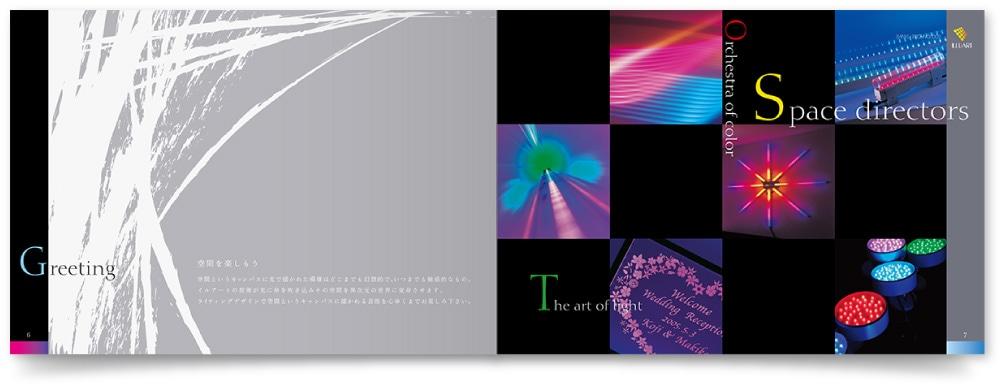 LED製品カタログデザインサンプル