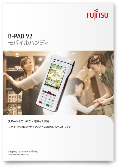 富士通デザイン株式会社様・カタログ