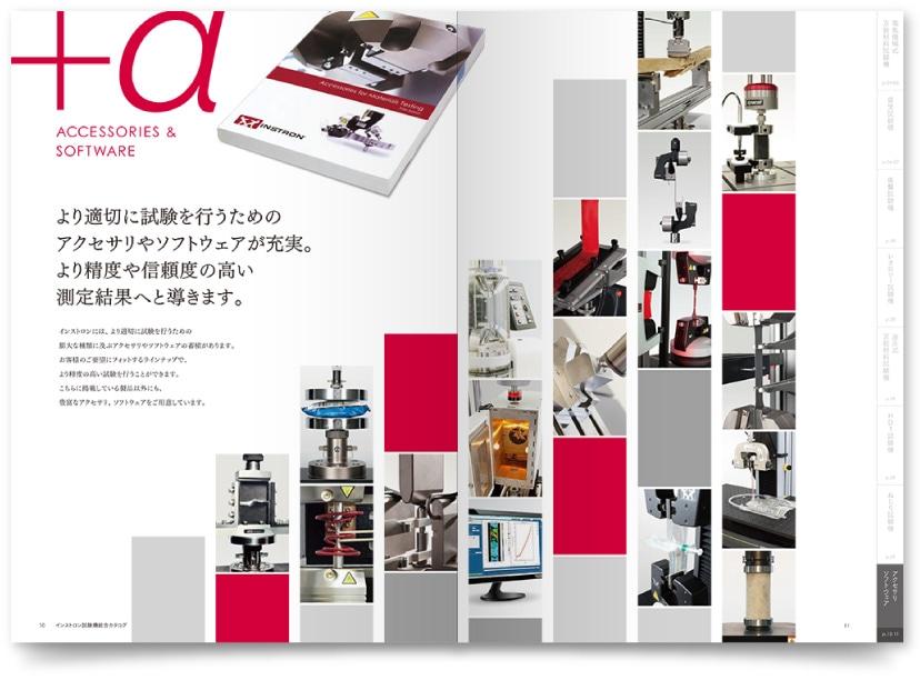 ブランディングデザインのカタログ