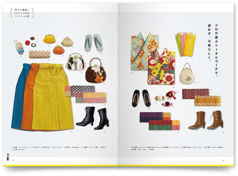 ファッション系カタログ作成実績