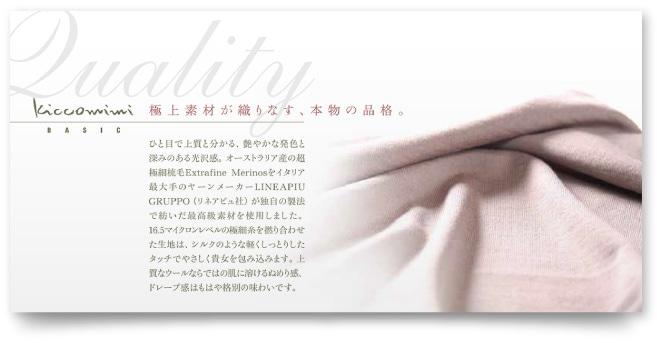 アパレル会社カタログ制作