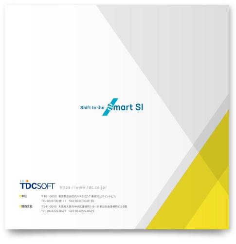 TDCソフト株式会社様・会社案内