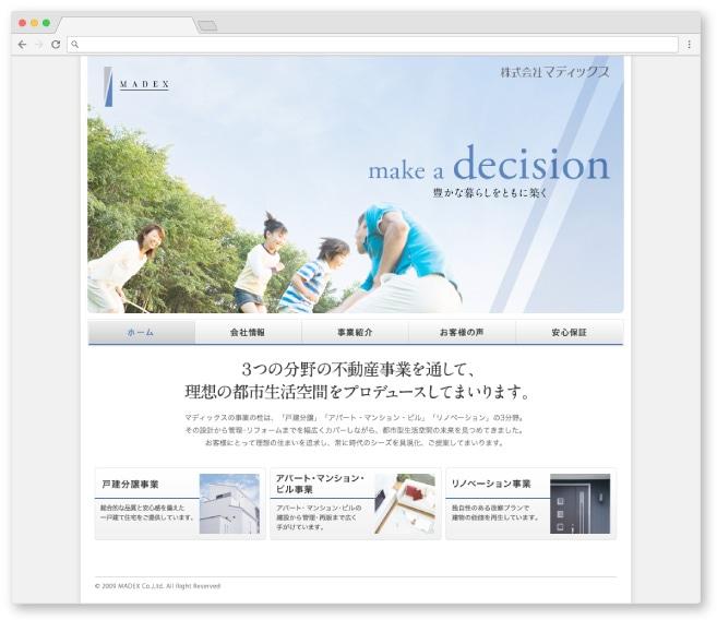 株式会社マディックス様・Webサイト