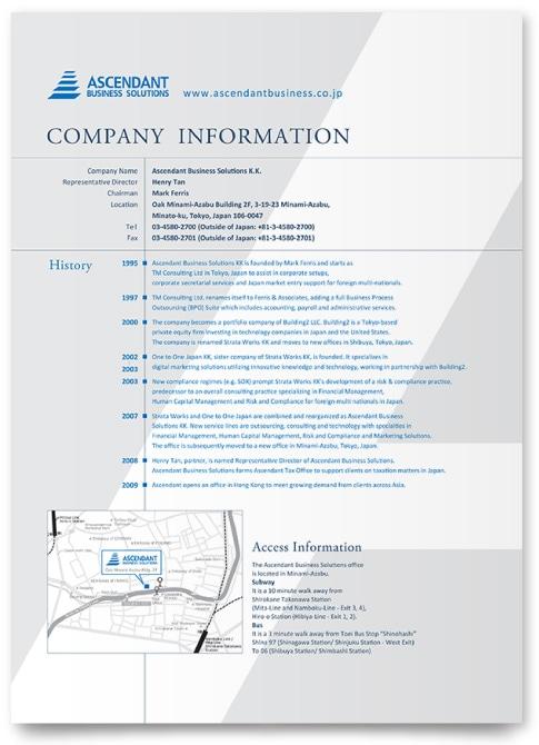 アセンダント・ビジネス・ソリューションズ株式会社様・会社案内