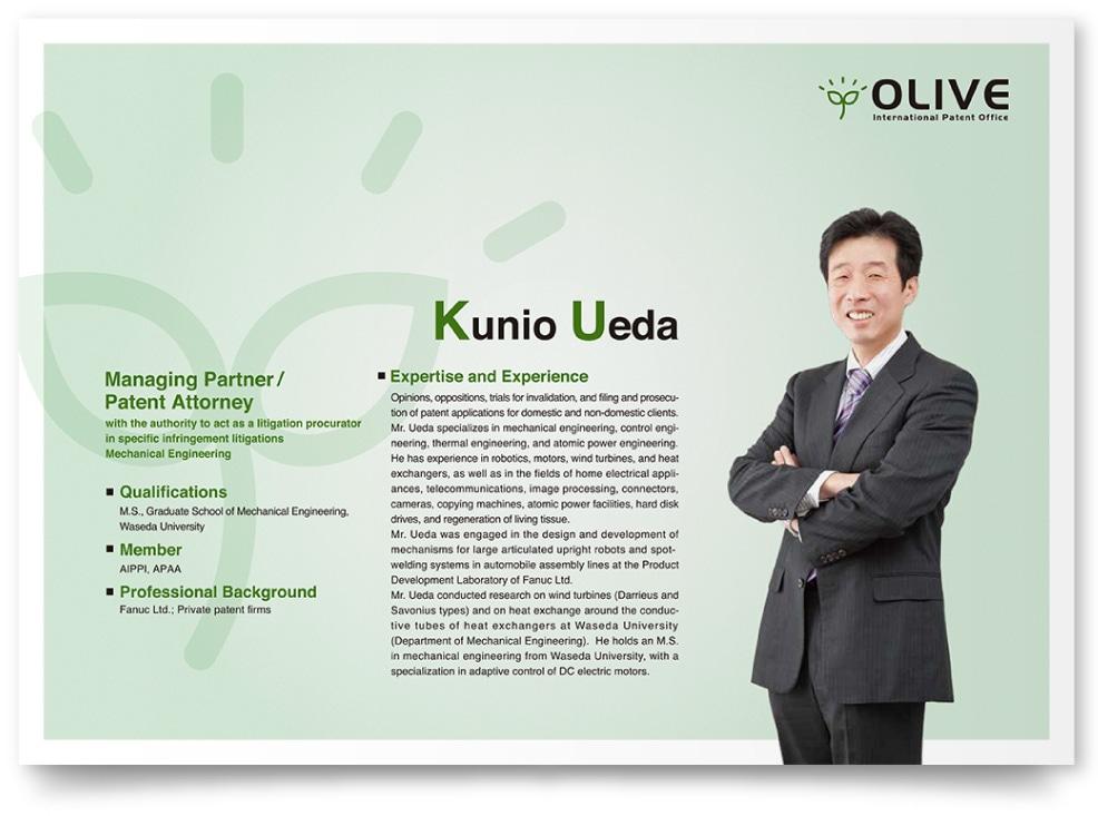 オリーブ国際特許事務所様・会社案内