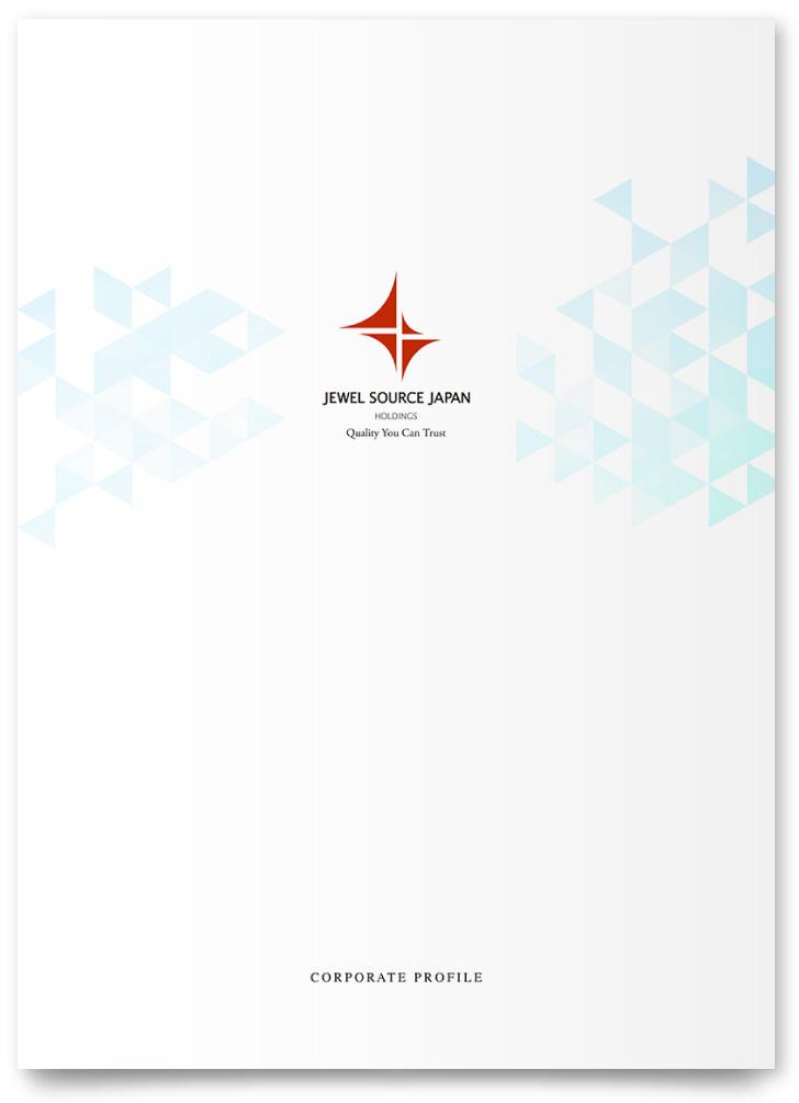 ジュエルソース・ジャパン・ホールディングス株式会社様・会社案内