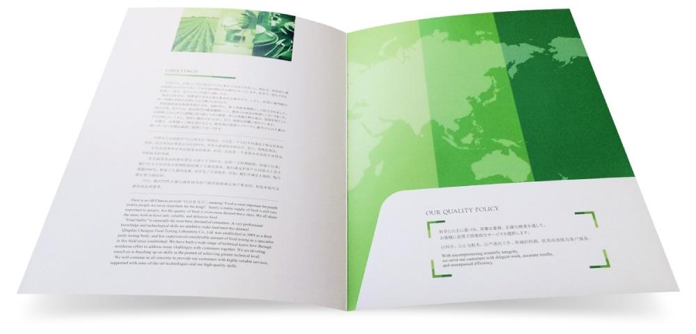 輸入食品検査会社の会社案内制作