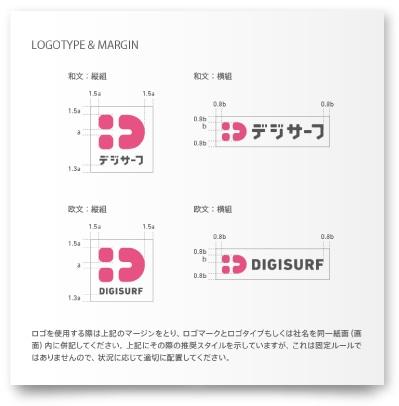 ITサービス事業の企業ロゴ制作