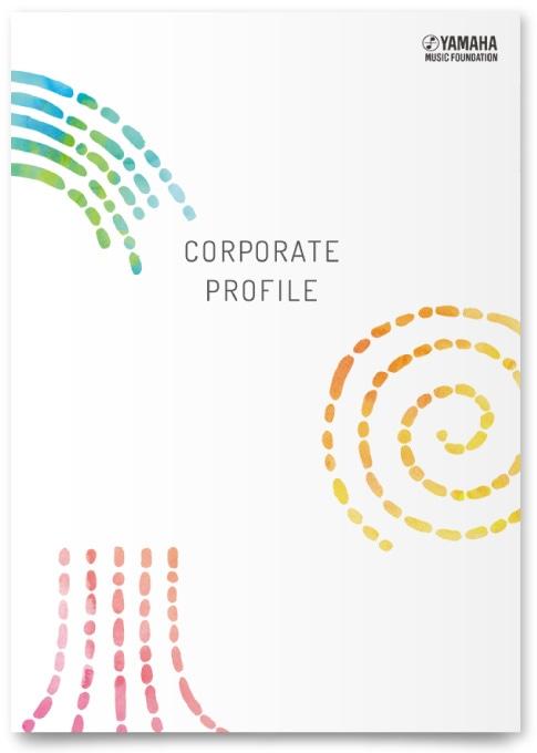 一般財団法人の会社案内パンフレット