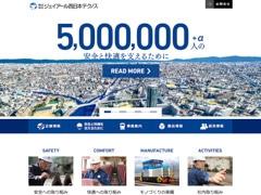 レスポンシブWebデザイン 鉄道会社