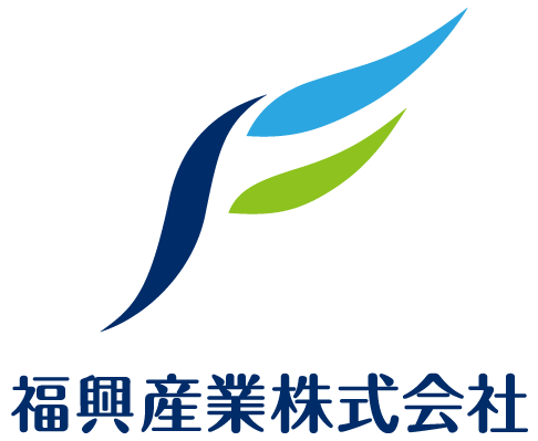 福興産業株式会社様・ロゴデザイン